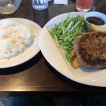 キャボロカフェのランチハンバーグ