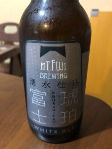 Mt.Fuji Brewingのクラフトビール